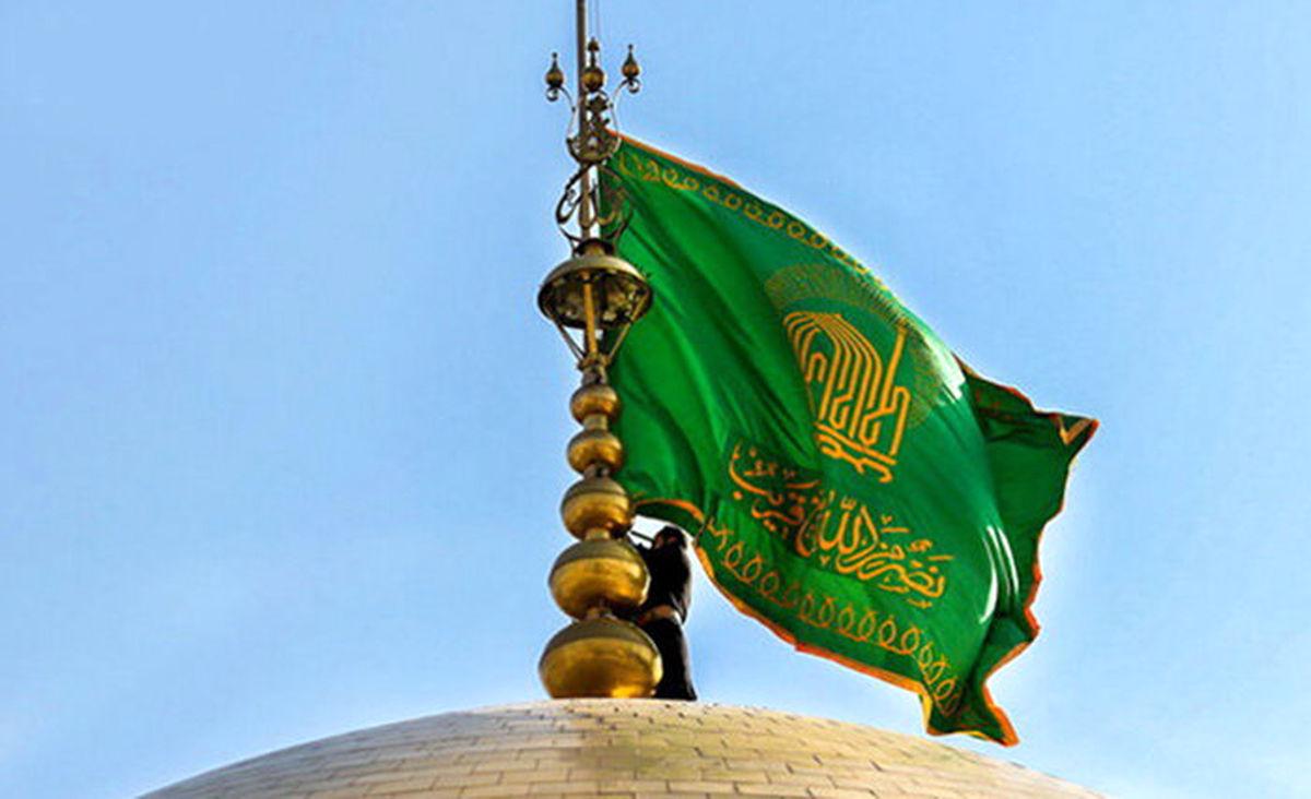 تعویض پرچم گنبد امام رضا(ع) به رنگ سبز