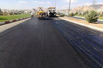 اجرای 5 پروژه روکش آسفالت گرم  در راه های شریانی شهرستان اردستان