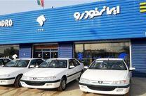 تاکنون ۱۴۲ هزار دستگاه خودرو در ایرانخودرو تولید شد