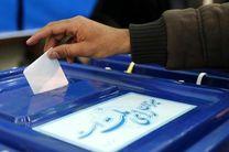 یک هزار و ۵۸۵ شعبه اخذ رأی، آرای مردم کرمانشاه را جمع میکنند