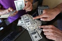 قیمت فروش ارز مسافرتی در 28 آبان 97 اعلام شد