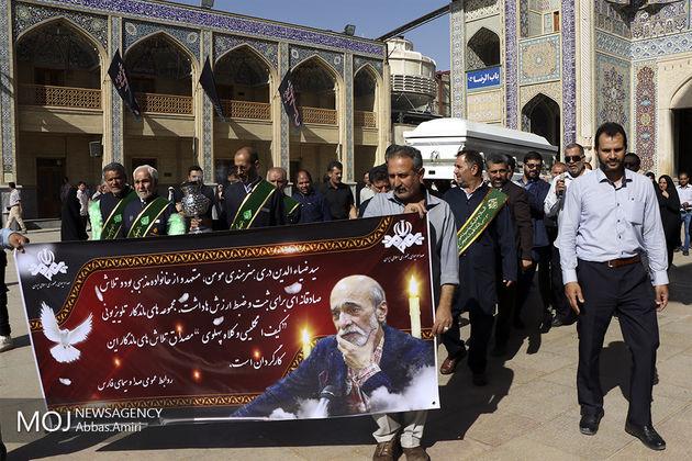 مراسم تشییع پیکر سید ضیا الدین دری در تهران فردا برگزار می شود