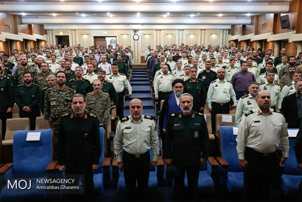 همایش اخوت سپاه تهران و نیروی انتظامی تهران بزرگ