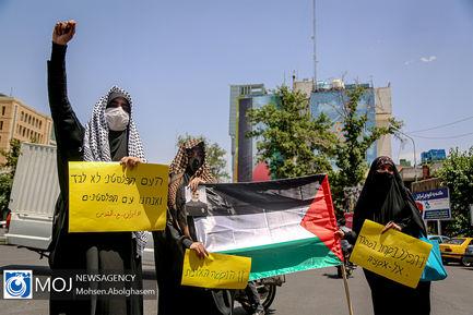 تجمع اعتراضی در محکوم کردن حملات رژیم صهیونیستی
