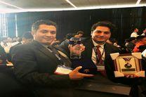 جایزه طلا مخترعین جهانی برای دانشجوی کرمانشاهی