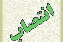 انتصاب سرپرست دانشگاه علوم پزشکی اصفهان