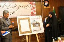 پوستر دومین جشنواره رسانه ای معلولان رونمایی شد