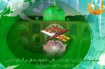 برپایی آیین جز خوانی قرآن کریم در امامزاده سلطان حسین(ع) نطنز