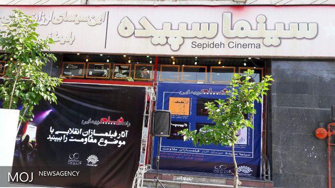 اکران فیلمهایی با موضوع مقاومت در سینما سپیده / حوزه هنری برای روز قدس برنامه دارد