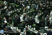تصویب کلیات لایحه معافیت دهیاریها از پرداخت مالیات