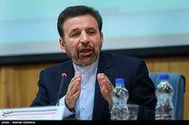 وزیر ارتباطات از گران شدن هزینه مکالمه با تلفن ثابت خبر داد