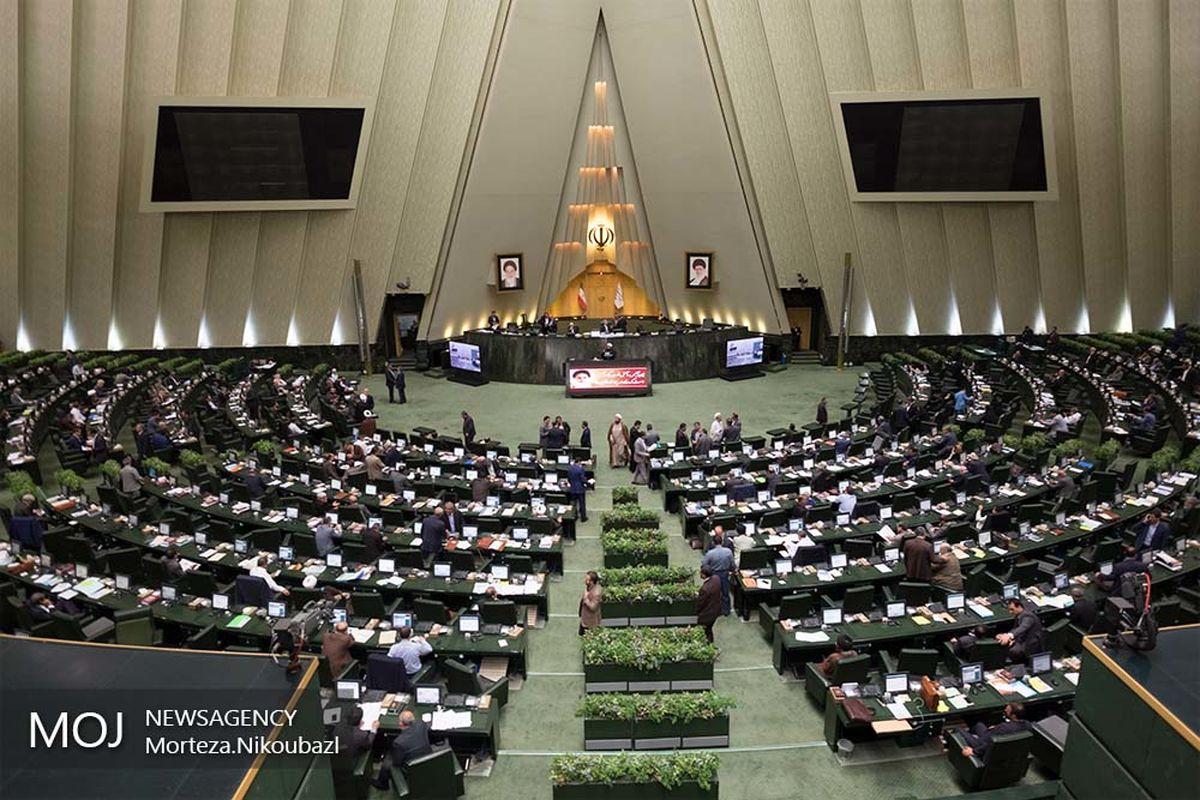 مجلس باحذف محدودیت سنی برای نامزدهای انتخابات ریاست جمهوری مخالفت کرد