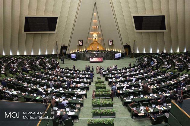 طرح حقوق و دستمزد مدیران و مقامات کشور در دستور کار مجلس