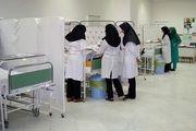راه اندازی واحد آموزش پزشکی و پرستاری در بیمارستان قشم