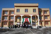 یک هزار و 200 میلیارد ریال هزینه ساخت مدارس در کرمانشاه