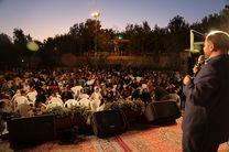 پویش ملی بانوی آب در نجف آباد برگزار شد