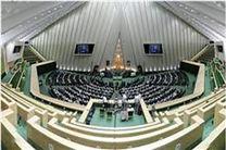 عملکرد شرکت ملی صنایع مس ایران تحقیق و تفحص می شود
