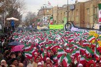 فراخوان راهپیمایی اعتراضی مردم کردستان درجهت محکوم کردن اغتشاشات اخیر