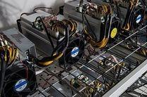 کشف 117 دستگاه تولید ارز دیجیتال در قم