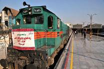فروش بلیت قطار برای زائران کربلا اعلام شد