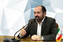 ایجاد اعتماد عمومی در راستای ترویج مصرف بهینه آب در اصفهان