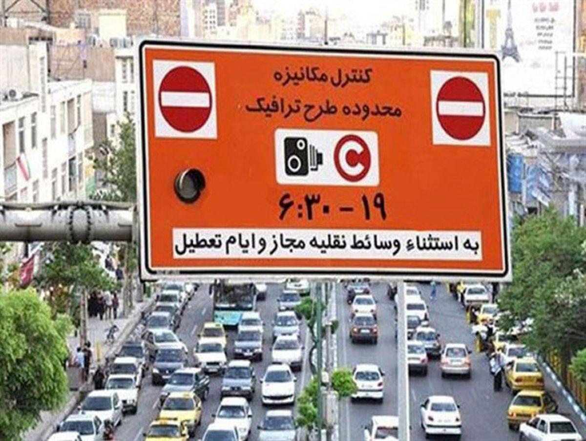 کاسبی با طرح ترافیک در اصفهان