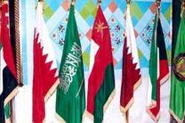 بانک جهانی: کشورهای عربی حوزه خلیج فارس با بحران اقتصادی روبرو هستند