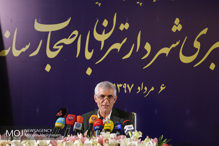 سید محمد علی افشانی شهردار تهران