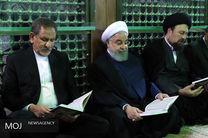 رئیس جمهور و اعضای دولت با آرمان های امام (ره) تجدید میثاق کردند