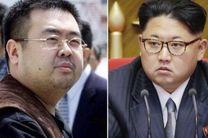 جسد برادر رهبر کره شمالی وارد پیونگ یانگ شد
