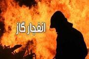 مصدوم شدن 3 نفر در اثر انفجار گاز در خمینی شهر