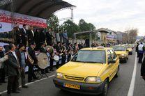 ناوگان تاکسیرانی رشت فرسوده است /پرداخت تسهیلات کم بهره به رانندگان تاکسی پیگیری شود