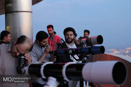 رصد هلال ماه شوال ۱۴۳۹ قمری از فراز برج میلاد تهران