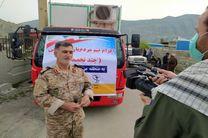 خدمات پزشکی سپاه امیرالمؤمنین (ع) ایلام در منطقه مرزی شیخ صله کرمانشاه