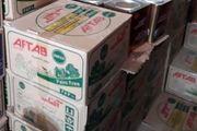 16 تن روغن نباتی احتکار شده در اردبیل کشف شد