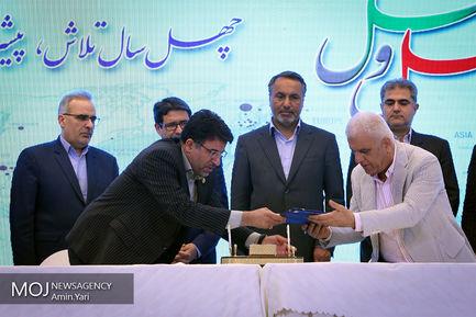 امضای تفاهم نامه سرمایه گذاری وزارت راه با بخش خصوصی