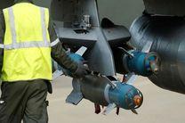 گروگانگیری 50 بمب اتمی آمریکا توسط دولت ترکیه