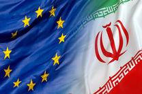 حمایت هلسینکی از گسترش همکاریهای اتحادیه اروپا با ایران