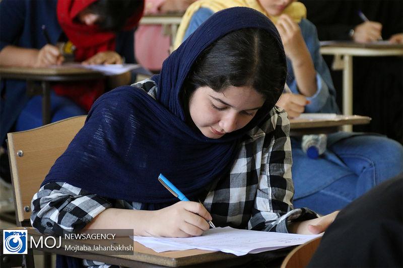 زمان برگزاری آزمون مدارس استعدادهای درخشان تا خرداد ۹۹ به تعویق افتاد