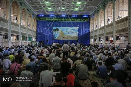 مراسم دعای عرفه در مهدیه تهران
