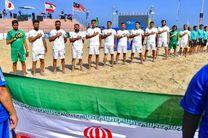 سومین پیروزی ایران در مسابقات قهرمانی فوتبال ساحلی آسیا