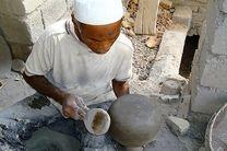برگزاری کلاس های آموزش ساخت جهله در میناب