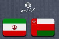 دو عضو مجمع نمایندگان هرمزگان به عنوان مسئول تیم روابط ایران و عمان انتخاب شدند