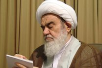 پیام تسلیت رییس حوزه علمیه اصفهان به مناسبت درگذشت آیت الله صانعی