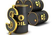 قیمت نفت به ۶۹ دلار و ۸۷ سنت رسید