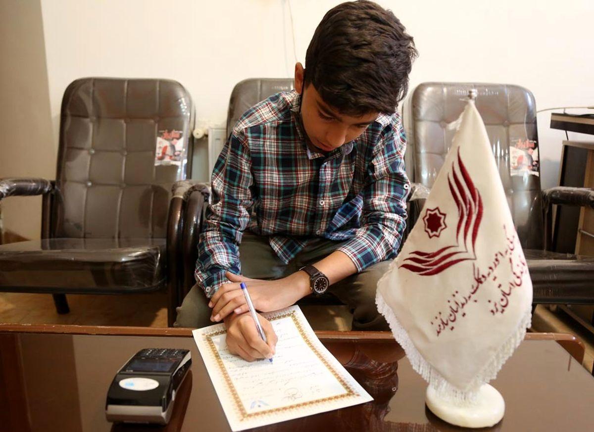 اقدام زیبای نوجوان یزدی با کمک ۲۰ میلیون تومانی برای آزادی زندانیان جرائم غیر عمد