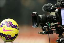 یورو ۲۰۱۶ در تلویزیون ادامه دارد