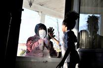شمار مبتلایان به کرونا در جهان به بیش از 1.85 میلیون نفر رسید