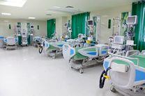 دانشگاه علوم پزشکی گیلان به عنوان مرکز پردازش اطلاعات دارو و تجهیزات کشور، انتخاب شد