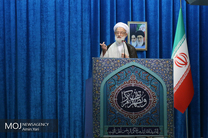خطیب نماز جمعه تهران 25 آبان مشخص شد